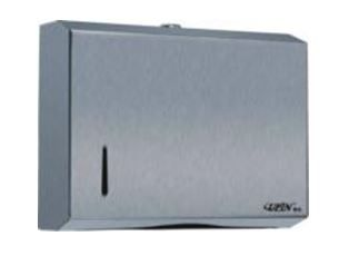 Image for OFC C-fold Towel Dispenser