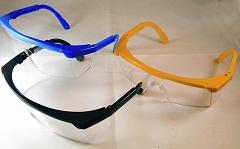 Image for Adjustable Safety Glasses