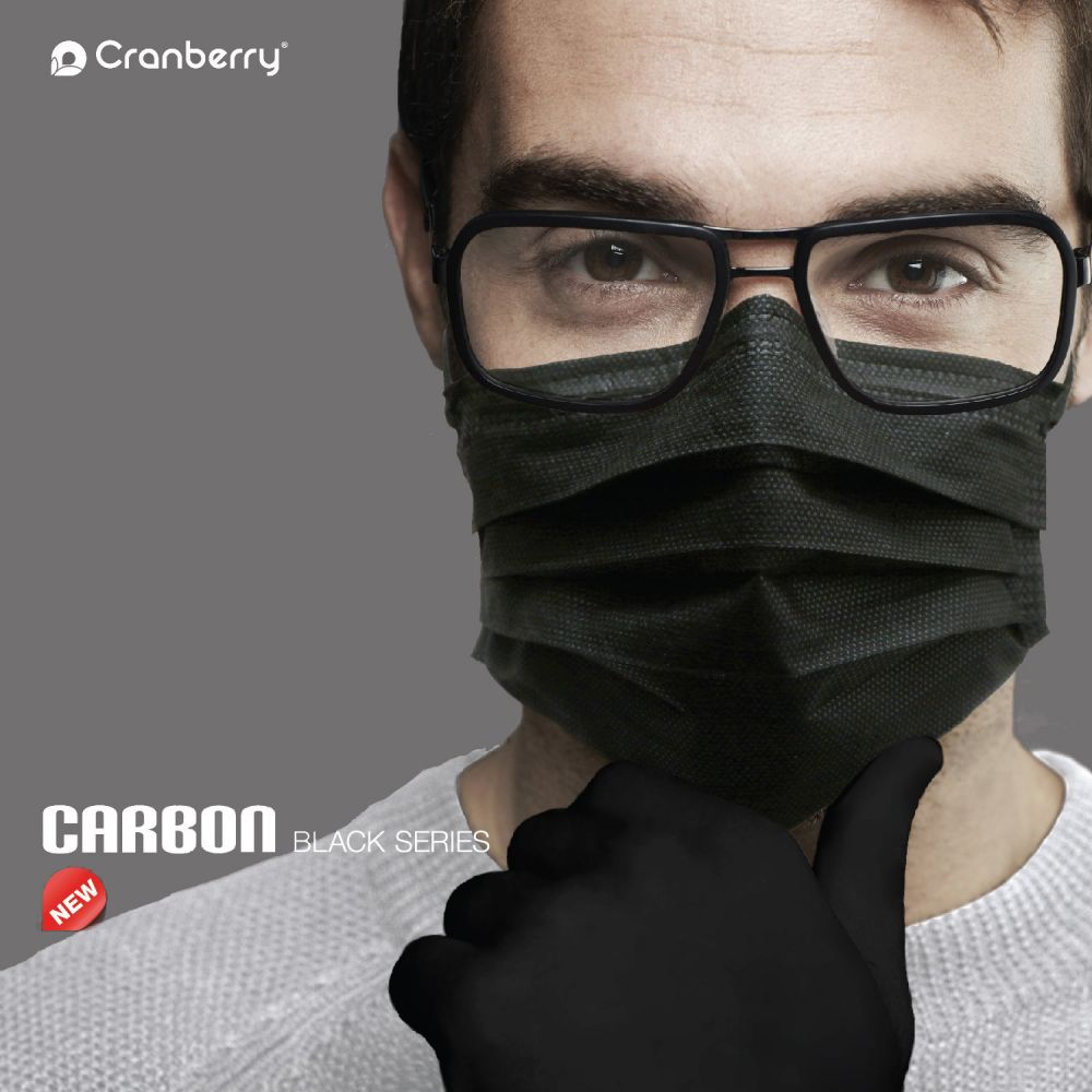 Carbon Face Masks